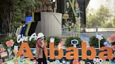 Alibaba Vows to Hike Spending After Posting First Loss in Years