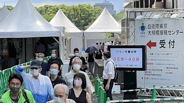 日本東京9地20日解除緊急事態 若疫情反彈擬再發布