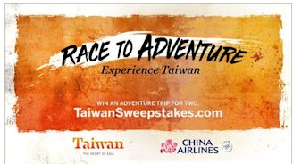 Taiwan Tourism Race To Adventure Sweepstakes