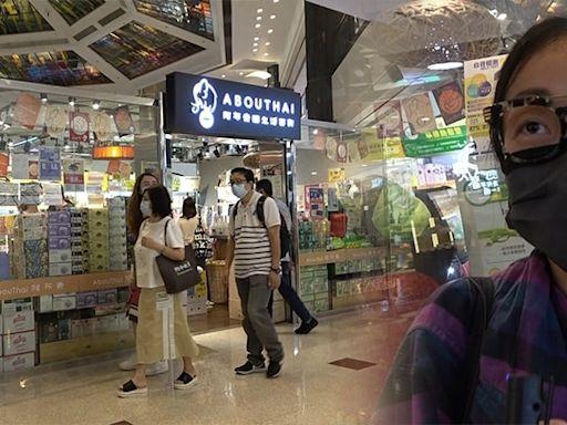 市民繼續撐買CHICKEEDUCK阿布泰:趁仲有機會去買自己想買嘅嘢 | 蘋果日報