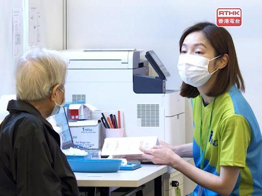 發展商擬加推第二個觀塘住宅單位作接種疫苗抽獎 - RTHK