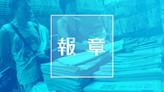 林鄭民望跌至26.8分 3月後新低 - 香港經濟日報 - 報章 - 政治