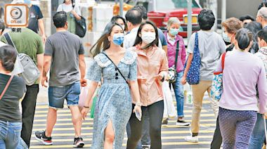 理財Campus:學識理財10招 女士退休無憂 - 東方日報