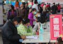 把握機會!台南佳里徵才媒合 15家廠商逾300工作機會