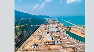 台山核電廠燃料破損 停機檢修