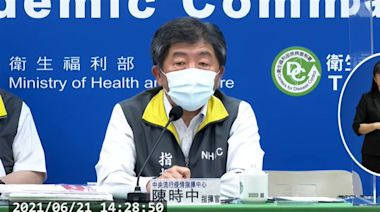 指揮中心:接種AZ疫苗死亡案累計84死、最年輕42歲
