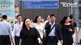 【公務員宣誓】港府一次過要求現職公務員宣誓或簽聲明 違誓行為未能盡列 - 香港經濟日報 - TOPick - 新聞 - 政治