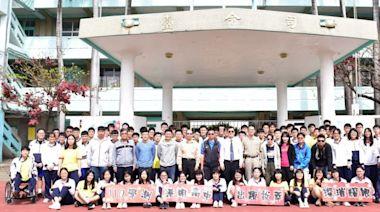 110年學測放榜 港明高中再度締造佳績 | 台灣好新聞 TaiwanHot.net