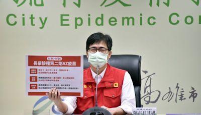 陳其邁:第2劑疫苗免預約專人通知