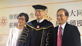 科技業搖籃 和碩總座廖賜政獲頒大同大學名譽博士