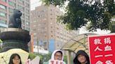 基隆市救國團慶祝青年節 策劃辦理區公益服務等系列活動