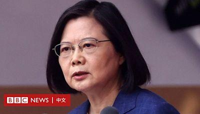 """台湾庆祝""""双十节"""" 蔡英文以""""维持现状就是我们的主张""""回应习近平"""