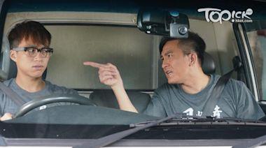 【寶寶大過天劇透】第9集劇情預告 在山決定向銀行借錢助在風還債 - 香港經濟日報 - TOPick - 娛樂