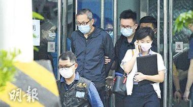 壹傳媒:張劍虹辭任因被還押 無法履行董事職務 (20:37) - 20210729 - 即時財經新聞