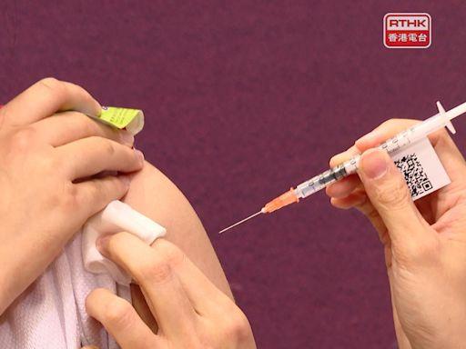 今日約37500人接種新冠疫苗 約4800人預約 - RTHK