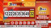 5/7 大樂透、雙贏彩、今彩539 開獎囉!