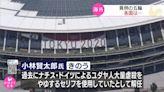 東京奧運今開幕 限950人觀禮.6萬警力維安