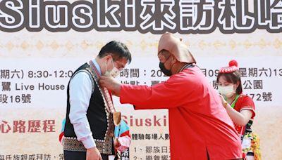台南「鄒族日」緬懷歷史足跡 東奧選手方莞靈為鄒族人