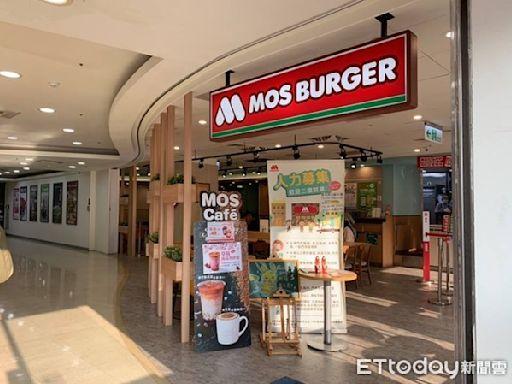 摩斯漢堡跟進實聯制!QR code登記、單一出入口、設置隔板
