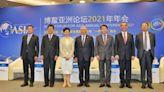 信報即時新聞 -- 林鄭月娥出席博鰲亞洲論壇2021年年會