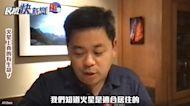 快新聞/2030年帶回火星樣本 台裔總工程師陳友倫形容這是「一場接力賽」