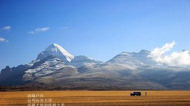 2021.7.4-22號自駕阿里-西藏大地的終極之美