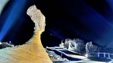 野柳甫獲地質公園正名 全台目前有7座地質公園 | 蕃新聞
