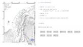 綠島發生規模4.2地震 台東縣3級震度最大