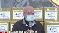 台灣人報恩!神父呂若瑟募1.5億首批物資啟運馳援義大利