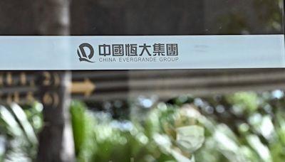 恒大爆煲|二股東劉鑾雄夫婦繼續大量拋售股份