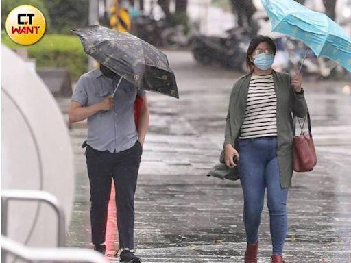 午後出遊帶傘!4縣市大雨特報 8縣市高溫恐超過36度