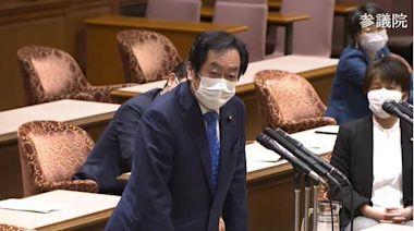 日參議員籲定日版台灣關係法 茂木敏充:國會可繼續討論
