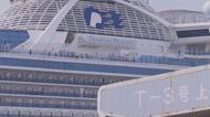 鑽石公主號最後一名確診留日治療港人乘客返港