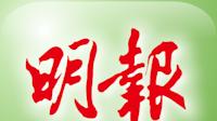 新聞總覽 - 20210514 - 即時新聞