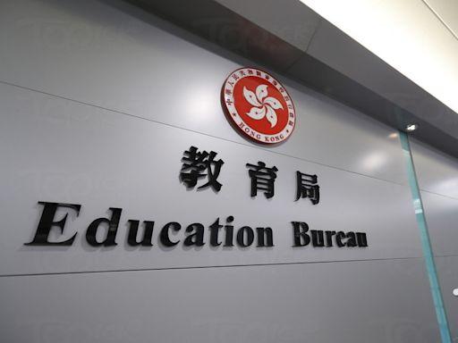 【司法覆核】教局拒披露失德教師資料 803基金覆核敗訴 - 香港經濟日報 - TOPick - 新聞 - 社會