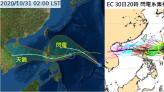 颱風天鵝爆發性增強 今年最強颱距台灣遙遠無影響