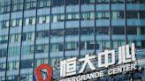 彭博專欄:中國大陸不會救恒大 理由非常充分