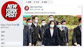 《紐郵》竟矮化台灣…我辦事處真怒了