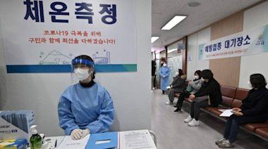 信報即時新聞 -- 南韓首次確認死亡病例與疫苗有關
