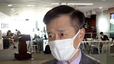 姚思榮指邱騰華公布旅遊氣泡消息屬預警讓旅客心理準備 - RTHK