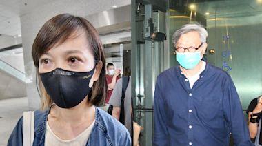 消息指《蘋果日報》前社長陳沛敏及「盧峯」再被捕