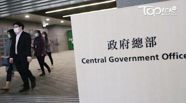 特首、政治委任官員及行政成員決定 今年薪酬只減不加 - 香港經濟日報 - TOPick - 新聞 - 政治