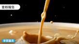 【事實釐清】媒體外電「日本醫學界發現特定品牌奶茶能揪出胰臟癌,病患存活率提升到50%」?