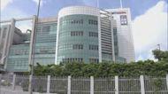 保安局根據國安法凍結蘋果日報印刷公司將軍澳廠房