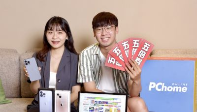 PChome 9 月營收年增近 2 成,五倍券推升消費動能看旺第四季
