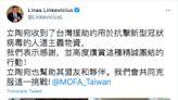 台灣去年援贈10萬片口罩 立陶宛以2萬劑AZ疫苗當回禮