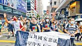 七泛民煽惑集結等罪囚六至12月
