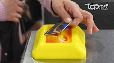 【5000元消費券】5000元電子消費券分期發放 一文看清八達通、支付寶香港、WeChat Pay、Tap & Go拍住賞電子消費券優惠措施 - 香港經濟日報 - TOPick - 新聞 - 社會