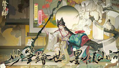 《陰陽師 Onmyoji》京都不思議名錄來襲 新 SP 階式神繪世花鳥卷上線