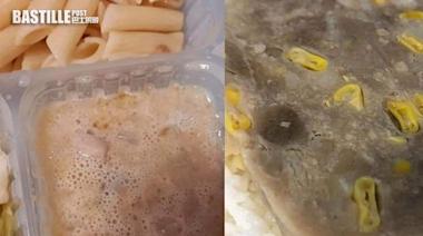 檢疫市民食物中毒 供應商:向15個機構供餐未收同類報告   社會事